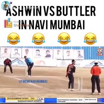 🏏आर अश्विन आणि बटलर - ASHWIN VS BUTTLER W IN NAVI MUMBAI LIT MEMENAVIMUI SHIVSHAMBHO SPORT 75 / 3 70 ( 8 ) DADACHI WASTI SPORTS www . CRICUREIN RASHTRAWADI CHASHAK 2018 LOHGAON ShareChat Nick iam _ a _ tigerian Fun masti sharechat Follow - ShareChat