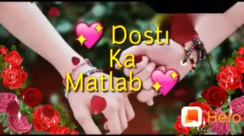❤miss you😔😔 - Jo : Share Shayris , Quotes , WhatsApp Status GET IT ON Google Play - ShareChat