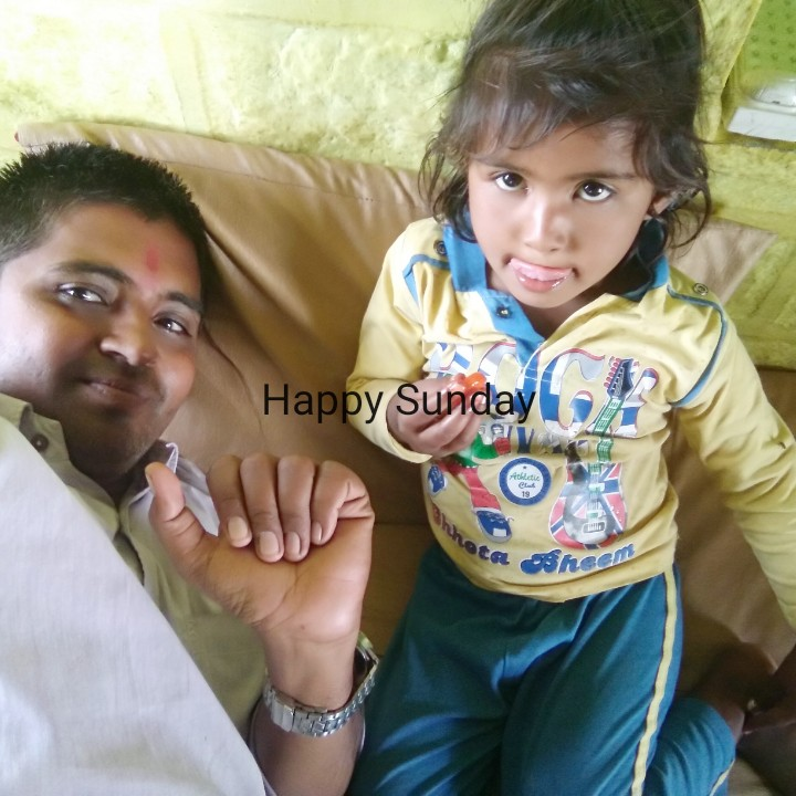 सुप्रभात - Happy Sunday Vara S2 neem - ShareChat