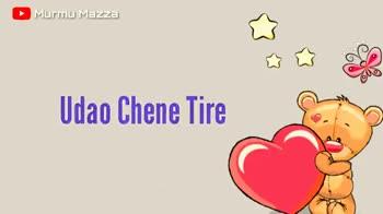 🎧 Short video song - ►Murmu Mazza Ansh Mone Renang Murmu Mazza Нарі Нарі - ShareChat