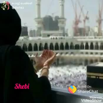 @njan paadiyapaatugal# - പോസ്റ്റ് ചെയ്ത് @ dishaz Shebi Posted On : ShareChat Made with VideoShow Shared by Sheb ! dishaz music lover Follow - ShareChat