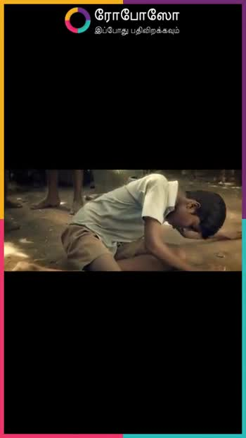 🎵 இசை மழை - 6 ரோபோஸோ ' இப்போது பதிவிறக்கவும் RC POSO India ' s no . 1 video app Download now : Maya Nelluri - @ mayanelluri - ShareChat