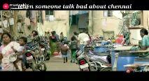 379 வது பிறந்தநாளை கொண்டாடும் சென்னை - ShareChat