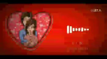 Love BGM - ShareChat