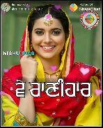 ranihaar by nimrat khaira - ShareChat