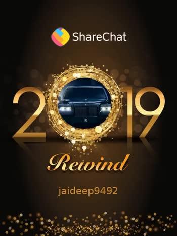 👋Bye Bye 2019👋 - ShareChat