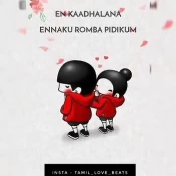 love - UN AASAIKU ALAVU KONJAMILLA INSTA - TAMIL LOVE BEATS INSTA - TAMIL LOVE BEATS - ShareChat