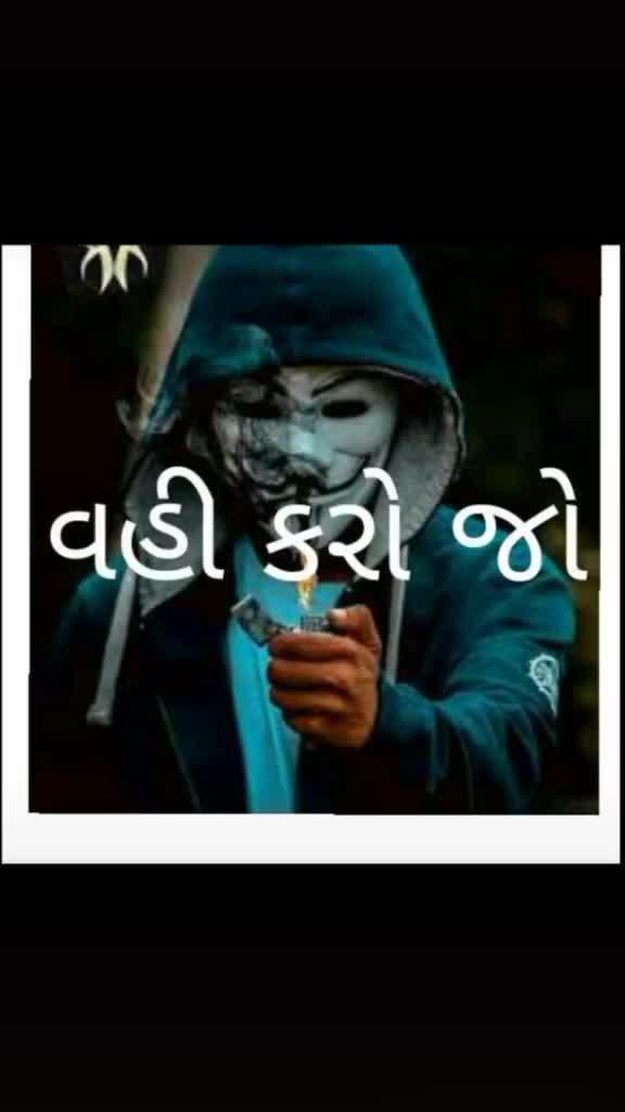 i am jokar - @ kolibhaikeraja અિછા લગે કીસી કે બાપ કી નહી @ kolibhaikeraja - ShareChat