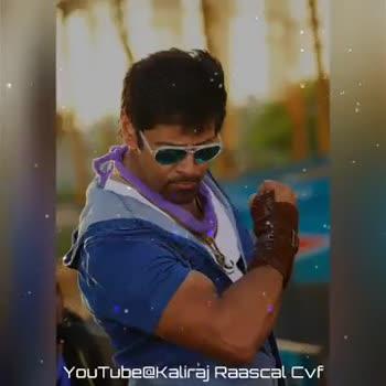 chiyan vikram - YouTube @ kaliraj Raascal Cvf YouTube @ kaliraj Raascal Cvf - ShareChat