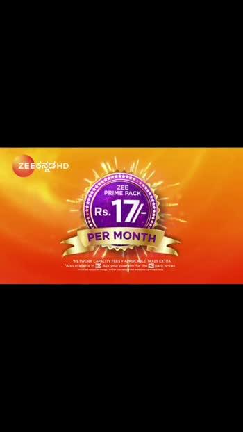 Weekend With Ramesh - ZEE ಕನ್ನಡHD ge Quishi ಇಂದು ರಾತ್ರಿ 9 . 30ಕ್ಕೆ ZEEENT HD Quic , ಇಂದು ರಾತ್ರಿ 9 . 30ಕ್ಕೆ - ShareChat