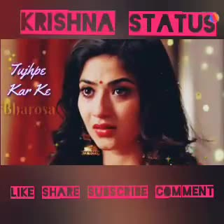 sed vidyo - KRS Welike Jan LIKE SHARE OMMENT KRISHNA Welike dag Me ARE SUBSCRILE COMMENT - ShareChat