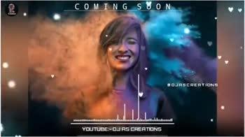 📹कलरफुल होळी व्हिडीओ स्टेट्स - COMING SOON 3 COJASCREATIONS com u . . . . . ni . . . . . . . . . YOUTUBE : - OJAS CREATIONS COMING SOON EDUES CREATIONS YOUTUBE : - DJ AS CREATIONS - ShareChat