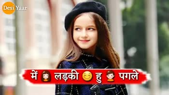 cute 😍girl 🙌attitude 😎 - Desi Yaar | वहीं लौट कर आयेगा । For Copy These Status qe link in the Description q - ShareChat