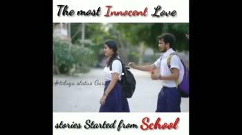 💓లవ్ Whatsapp స్టేటస్ - The most Innocent Love # teluga Kala Guru stories Started from School The most Innocent Love # telugu status Guru stories Started from School - ShareChat
