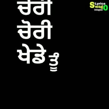 punjabi  videos - ShareChat