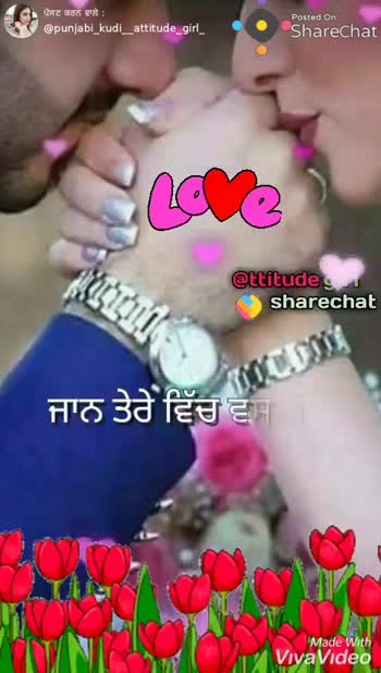🎶 ਰੋਮੈਂਟਿਕ ਗਾਣੇ - ਪੋਸਟ ਕਰਨ ਵਾਲੇ : @ punjabi _ kudi _ _ attitude _ girl _ Posted On : Sharechat @ ttitude sharechat TH Made With VivaVideo Posted On : ਪੋਸਟ ਕਰਨ ਵਾਲੇ : @ punjabi _ kudi _ _ attitude _ girl _ ShareChat titude girl sharechat ਮੇਰੇ ਰਾਹ ਵੀ ਭੇਰੈ ਨਾਲ ' Made With VivaVideo - ShareChat