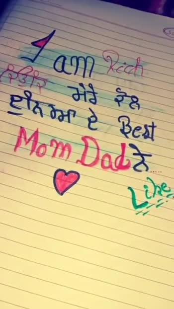 love you dad ji 😘😘u r da best dad in the world - ShareChat