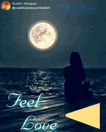 🤵அஜித் - போஸ்ட் செய்தவர் : @ vaalkkaiyeepoorkkalam Feel Dove ShareChat S . E . E . MOA vaalkkaiyeepoorkkalam Vaalkkai Rompa Athisayam Vaalnthu Thane Pa . . . Follow - ShareChat