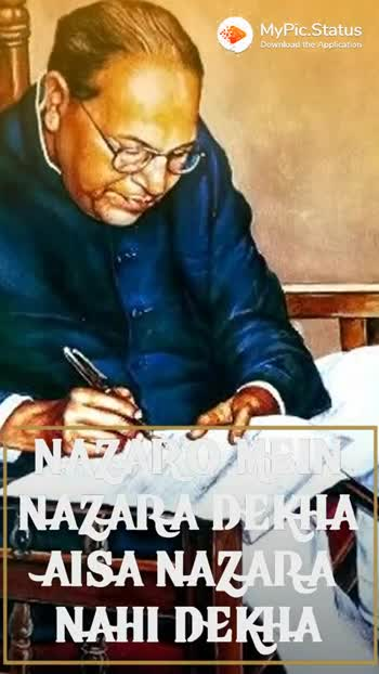 આંબેડકર જયંતી - MyPic . Status Download the Application SIT MyPic . Status Download the Application HAPPY AMBEDKAR JAYANTI - ShareChat