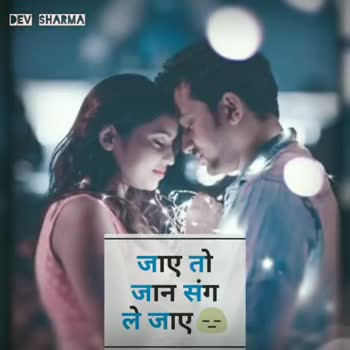 share chat video download mp4 hd