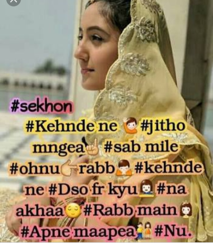 love mom😘😘😘 - # sekhon # Kehnde ne @ # jitho mngea # sab mile # ohnu - rabb # kehnde ne # Dso fr kyu @ # na akhaa # Rabb main # Apne maapea , # Nu . - ShareChat
