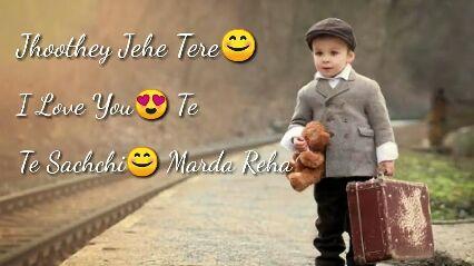 ਪਹਿਲਾ ਪ੍ਰਕਾਸ਼ ਪੁਰਬ ਸ਼੍ਰੀ ਗੁਰੂ ਗ੍ਰੰਥ ਸਾਹਿਬ ਜੀ - Thoothey Jehe Tere I Love You O Te എ നാനാ ര നവർ 2012 സി  - ShareChat