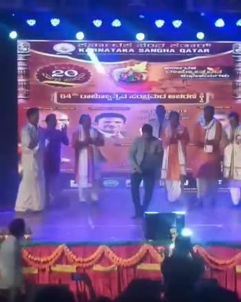 ಪುನೀತ್ ರಾಜಕುಮಾರ್ - ShareChat