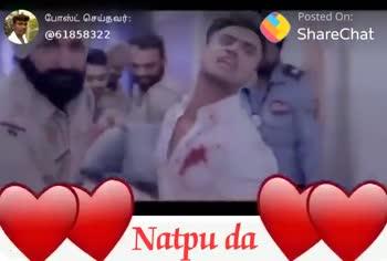 natpuu - போஸ்ட் செய்தவர் : @ 61858322 Posted On : ShareChat Natpu da போஸ்ட் செய்தவர் : @ 61858322 Posted On : ShareChat Natpu da - ShareChat