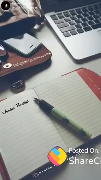 whatsapp status - போஸ்ட கவர் : @ sathishbentever Instagram I ganeshmass0406 Netu Thevaillai aalai Thevaillai N DIGANESH MASS OFFICIAL ShareChat SATHISH BESTEVER sathishbestever SMUSICE O LOVERTE Follow - ShareChat
