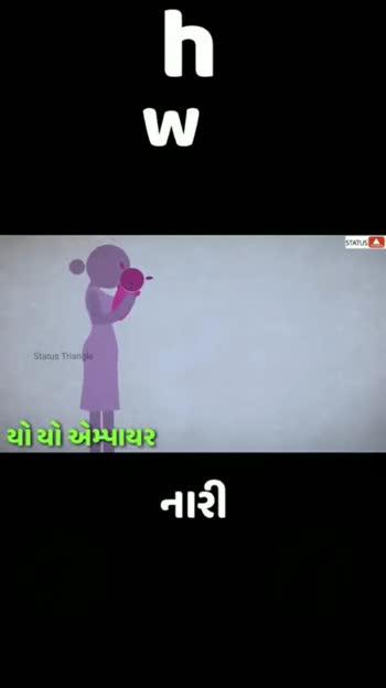 ✊ મહિલા સુરક્ષા અને અધિકાર - ShareChat