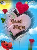 Sanjay Dutt - = = ने आगे : - 152581289 | Posted On : ShareChat @ @ G ) : Night | प्यार ) किया ने । 1 - 62581289 Posted On : ShareChat @ @ @ Night प्यार किया - ShareChat