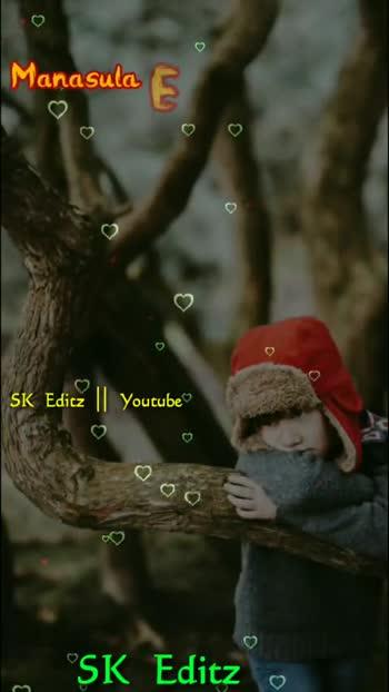 காதல் பாடல் - Vitha Vithaikkura Kaithaane Malar Parikke u cao SK Editz | | Youtube SK Editz Thaalaaltu . amale o Thayin Madiyai Thaedi Oodum Mazhai Nadhi Pola SK Editz | | Youtube SK Editz - ShareChat