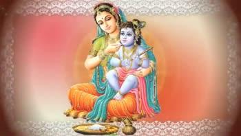 শুভ জন্মাষ্টমী - ShareChat