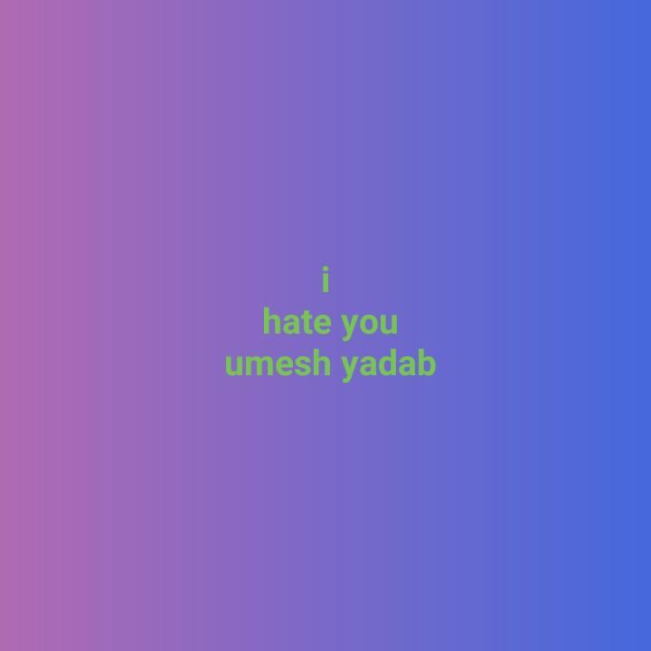 🏏ଇଣ୍ଡିଆ ବନାମ ଅଷ୍ଟ୍ରେଲିଆ - hate you umesh yadab - ShareChat