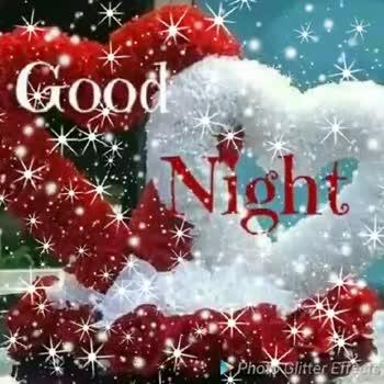 🙏 good night 🙏 - ShareChat