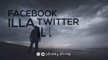 my life in rule & rude - VARUM NIGHTULA THAAN STAR VARUMMA O O Hobby Works SEIVA NEE ROMBA O O Hobby Works - ShareChat