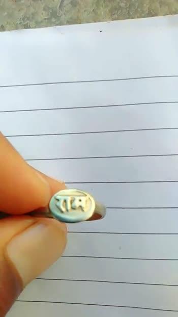 अंगूठी का वीडियो चैलेंज💍 - ShareChat