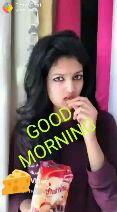 राम राम - Share Chat GOOD MORNING Video Share Chat GOOD MORNING Video - ShareChat