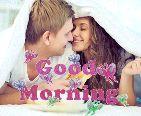 🌅 સુપ્રભાત 🙏 - ( GOOG Morning - ShareChat