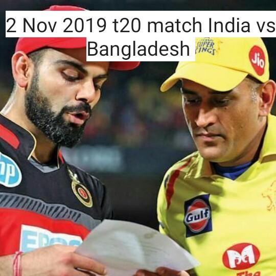 🏏 ਵਿਰਾਟ ਕੋਹਲੀ - 2 Nov 2019 t20 match India vs Bangladesh her Gulf - ShareChat