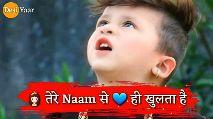 જય બાબરી - Desi Yaar Attitude का अंदाजा । Desi Yaar हमारे साथ ही जल जायेगी । - ShareChat