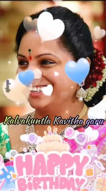 🎉కవలకుంట్ల కవిత పుట్టిన రోజు 🎉 - gjanga Kalvakuntla Kavitha garu Made with VivaVideo cfanga Kalvakuntla Kavitha garu Made With BIRTHDAY VivaVideo - ShareChat