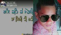 saaaadddd - @diljit3469 n) vavideo Like ◆ Share S - ShareChat