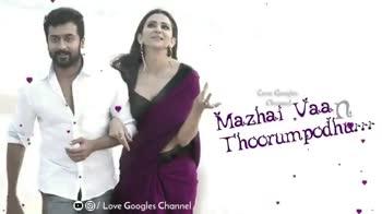 💕 காதல் ஸ்டேட்டஸ் - Thiraiye Love Google Thirai Kadaleira o love Googles Channel Ava gutherm . / | ove Googles Channel - ShareChat