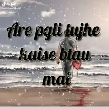 আমার শেয়ারচ্যাট ভিডিও 🎬 - ShareChat