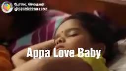 👻 யாரடி நீ மோகினி - - கிபார்ட் செய்தவர் : ஓnarசக1992 Appa Love Baby காக் பெப்பர் : ப 5 . 1 து1997 Appa Love Baby - ShareChat