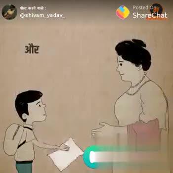 motivatioal - ShareChat
