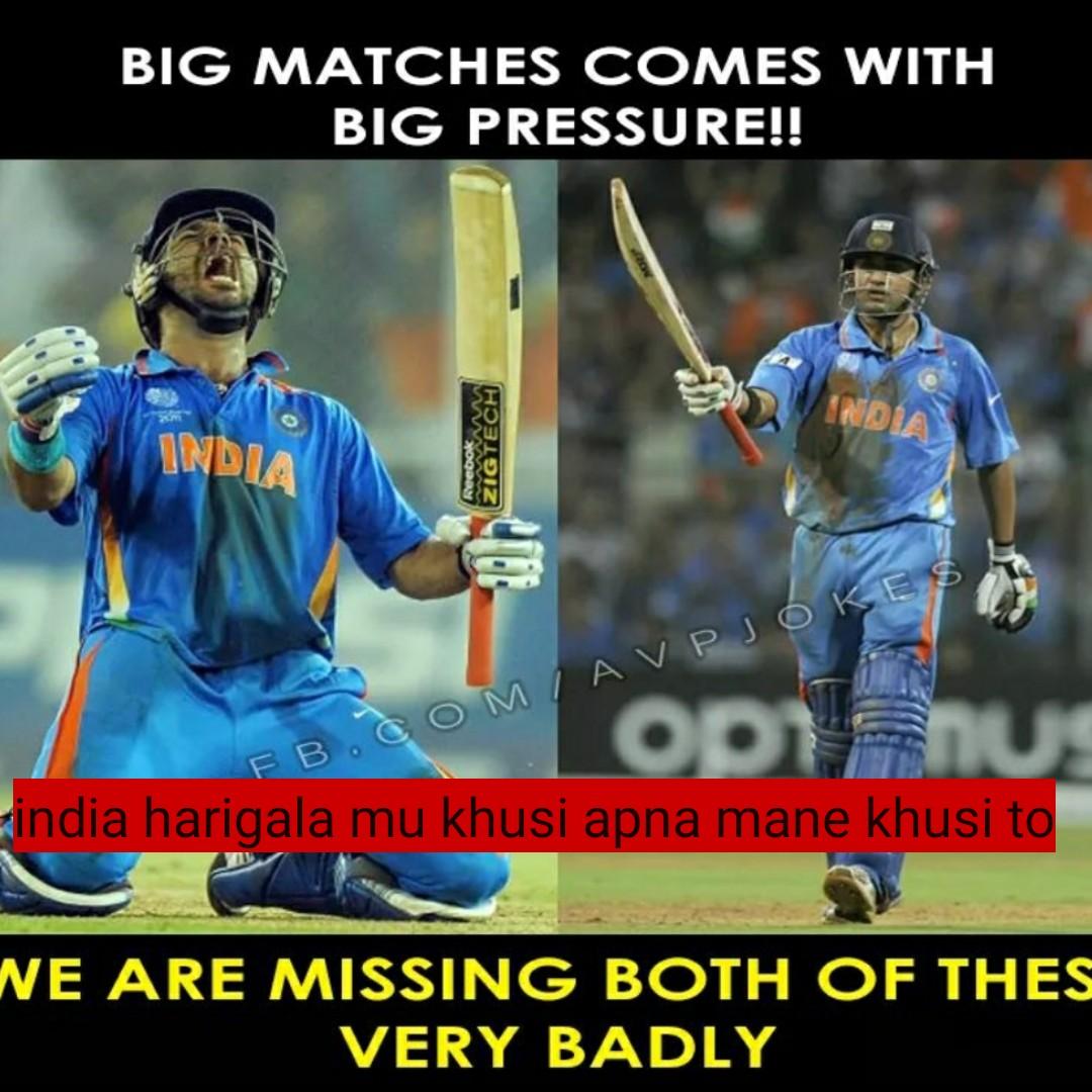 🏏ସେମି ଫାଇନାଲ: ଇଣ୍ଡିଆ vs ନ୍ୟୁଜିଲାଣ୍ଡ - BIG MATCHES COMES WITH BIG PRESSURE ! ! INDIA В . СОM TAVРТОКЕ - india hariqala mu khusi apna mane khusi to NE ARE MISSING BOTH OF THES VERY BADLY - ShareChat