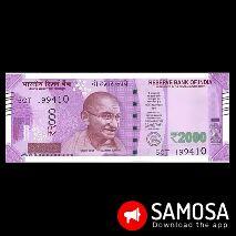 ఫన్నీ - भारतीय रिज़र्व बैंक 8 दो हज़ार रुपये RESERVE BANK OF INDIA GUARANTEED BY THE CENTRAL GOVERNMENT केन्द्रीय सरकार आपल्याभूट = 0 होगे । 5CT 1994 10 पर होगा । PRETO है THE SOFTW 2000 - 000 5CT 1994 10 www . liaramotion . com SAMOSA Download the app भारतीय रिज़र्व बैंक के दो हज़ार रुपये RESERVE BANK OF INDIA GUARANTEED BY THE CENTRAL GOVERNMENT केन्दीय कन्कार । प्रत्याभ 5CT 1994 10 | | Lal ही में । नत्र । ८ 24 PROTO है THE SOFTWO 2000 १५ - । 5CT 1994 10 www . taramotion . com SAMOSA Download the app - ShareChat