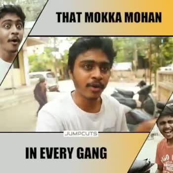 👨 ஆண்களின் பெருமை - THAT MOKKA MOHAN JUMPCUTS IN EVERY GANG THAT MOKKA MOHAN R15 L JUMPCUTS IN EVERY GANG - ShareChat